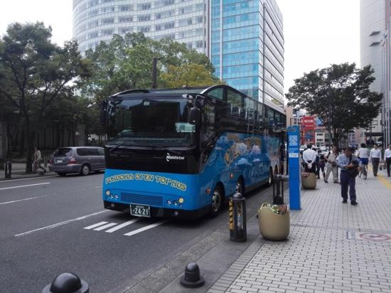 ‪Fukuoka Open Top Bus‬