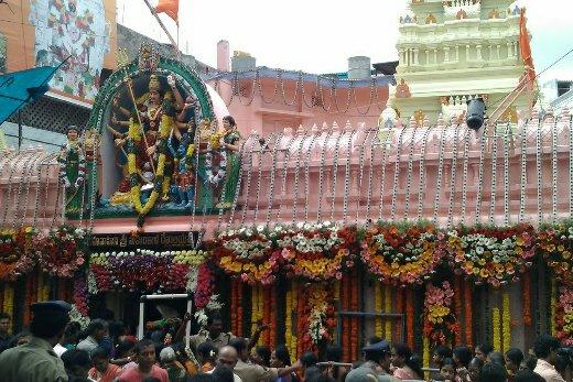 Ujjaini Mahakali Temple