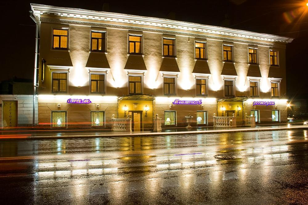 Menshikov Hotel