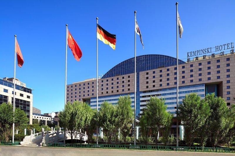 โรงแรมเคมพินสกี้ ปักกิ่ง ลุฟท์ฮันซ่า เซ็นเตอร์