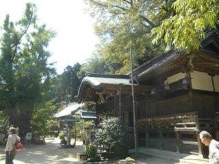Hitokotonushi Shrine