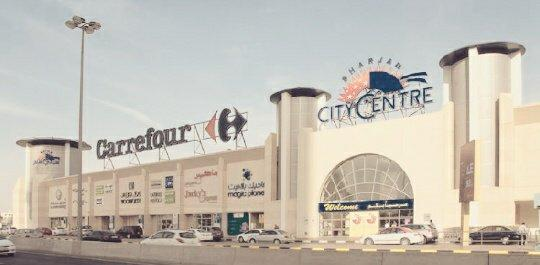 ‪Sharjah City Centre‬