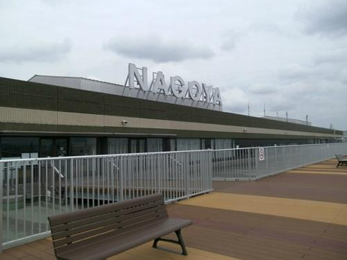 ‪Nagoya Airport Observation Deck‬