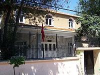 Beth Yaakov Synagogue