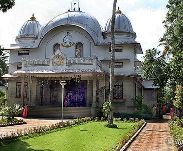 Sri Ramakrishna Advaita Ashram