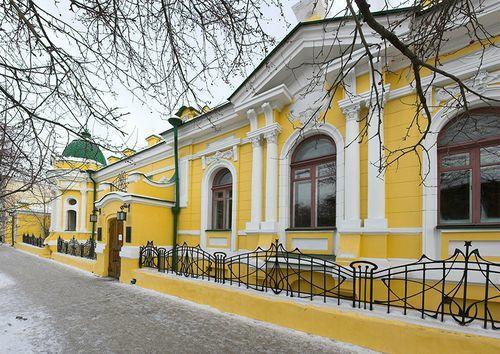 Surikov Art Museum