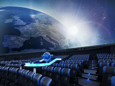 Konica Minolta Planetarium Tenku