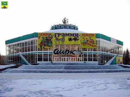 Novokuznetsk Circus