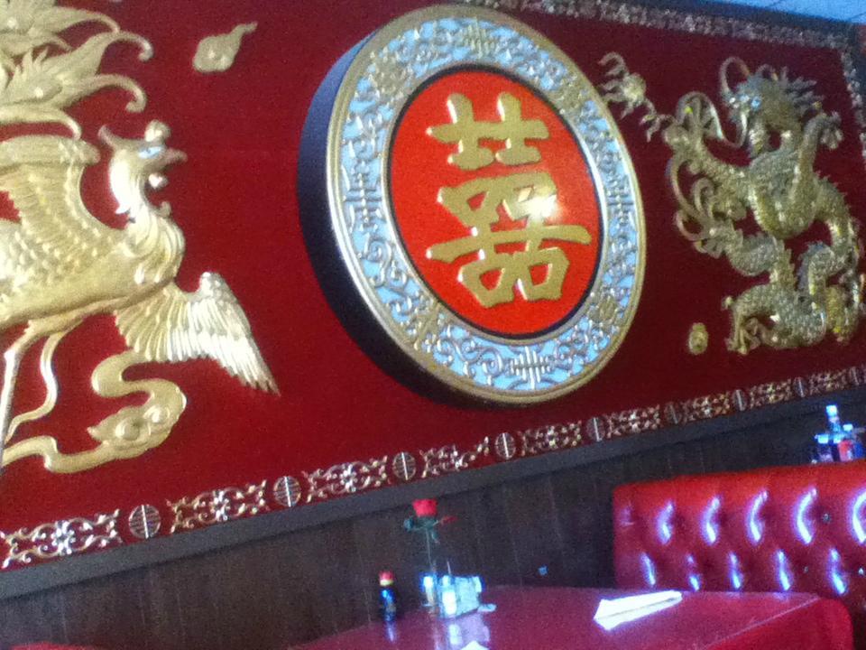 China Garden Restaurant Hays Restaurant Reviews Phone