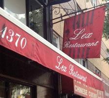 Lex Restaurant