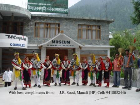 ‪Museum of Himachal Culture & Folk Art‬