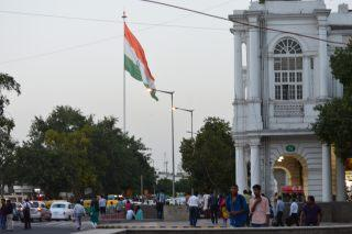 Central Park at Connaught Place