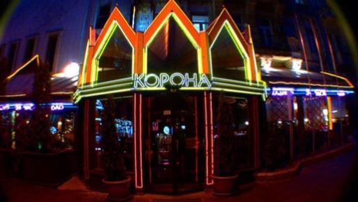 Korona-Club