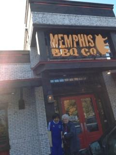Memphis BBQ Co.