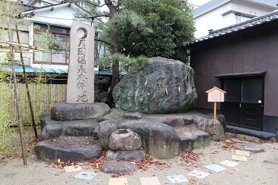 Tsukioka Onsen