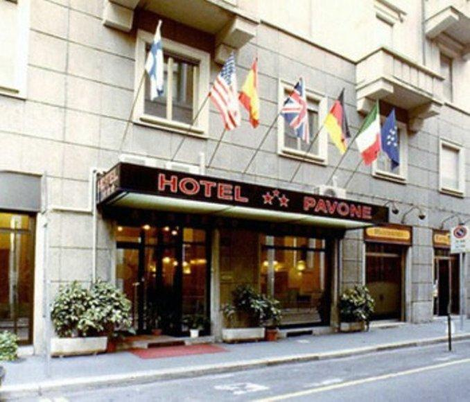 호텔 파본