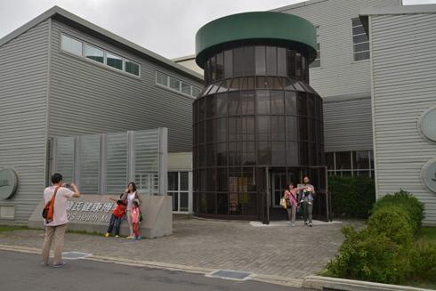Brand's Health Museum
