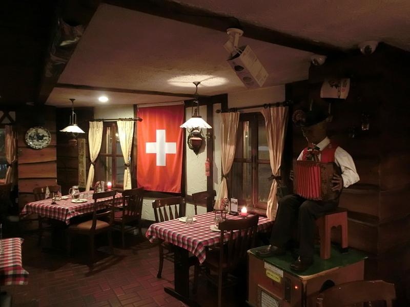 Alt Swiss Chalet Seoul Itaewon Restaurant Reviews