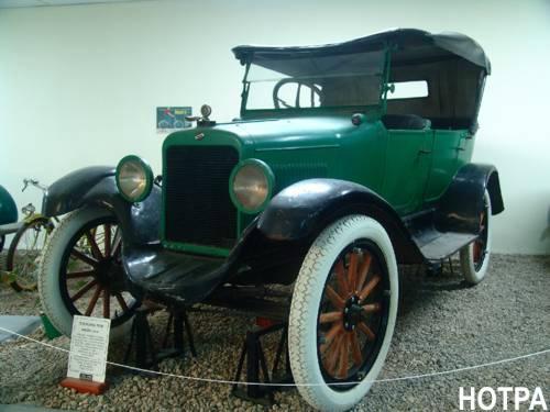 Automovel Museum