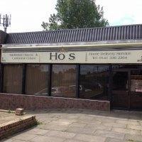 Ho's restaurant