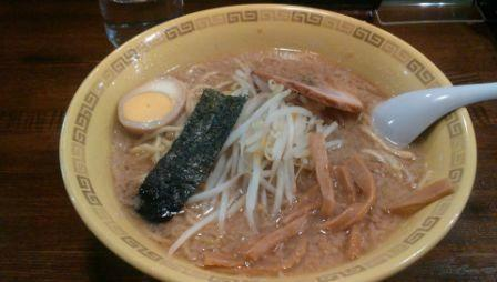 Egawa-Tei Chofu