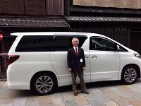 Doi Taxi - Kyoto Private Taxi Tours in English
