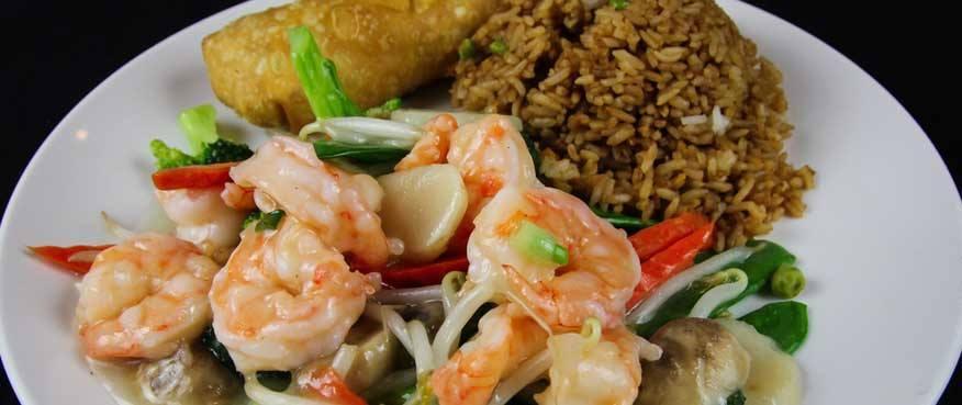 China dynasty chinese restaurant columbus 1677 w lane for Asian cuisine columbus ohio