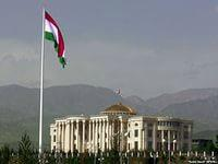 Flagpole with the Flag of Tajikistan