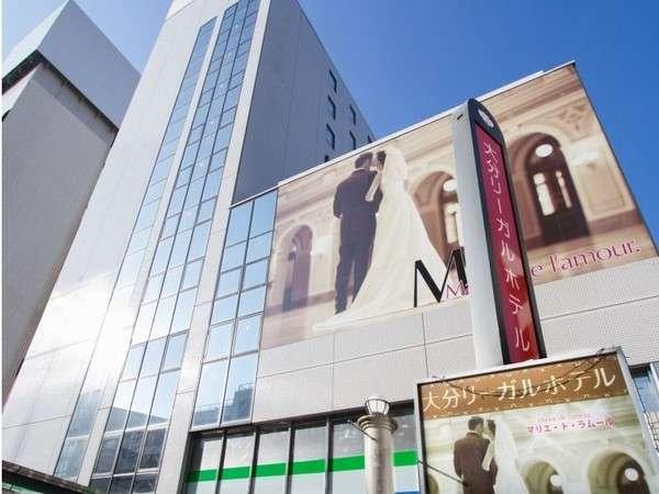 Oita Regal Hotel