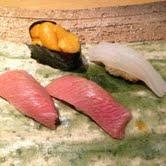 Sushi Ochiai