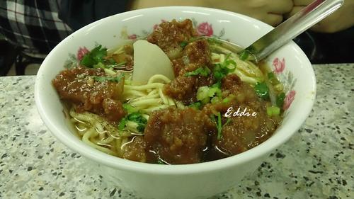 Yang Crispy Spare Rib Noodle