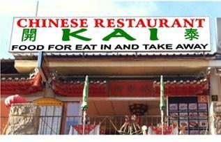 KAI CHINESE RESTAURANT