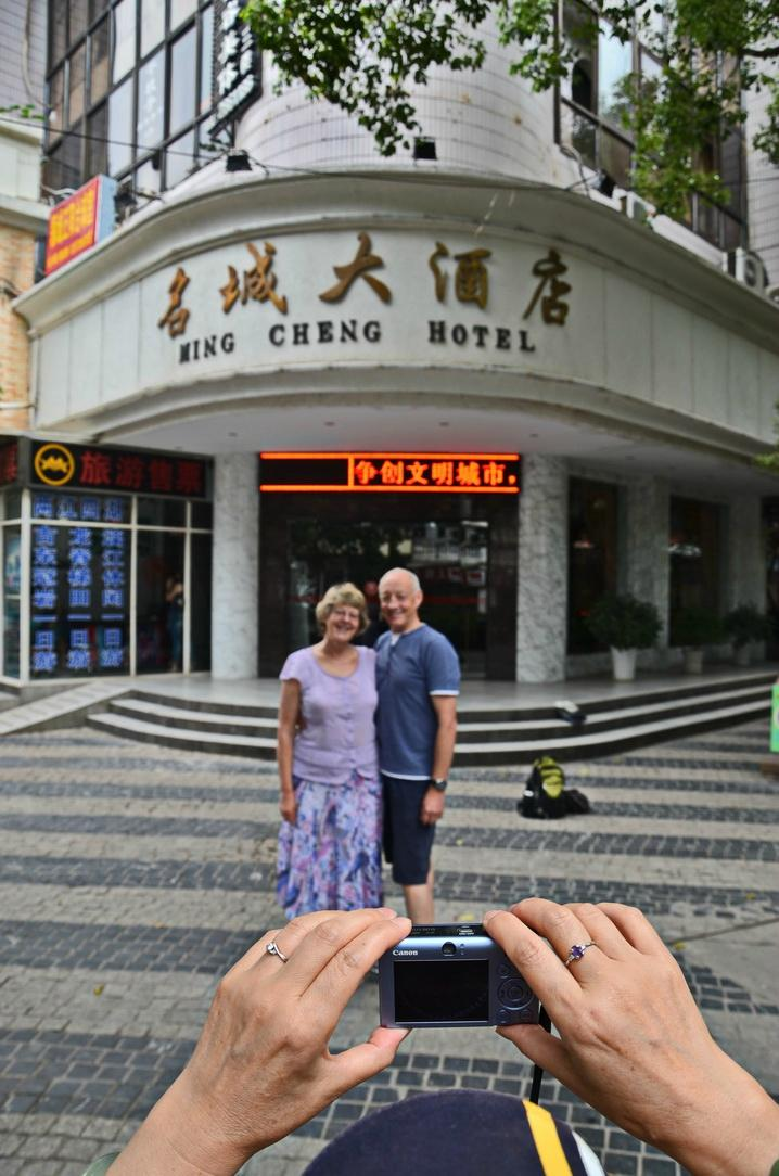 Ming Cheng Hotel