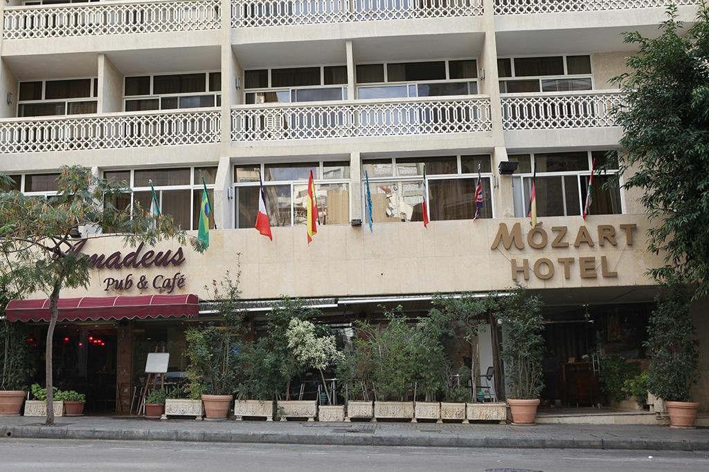 모자르트 호텔