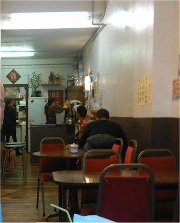 Friends Chinese Cafe