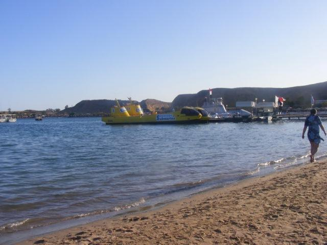 El Kheima Beach Resort
