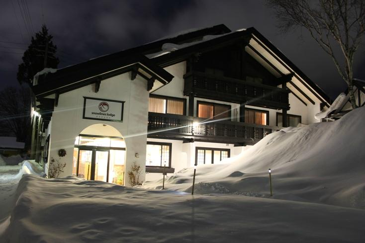 ‪Snowlines Lodge Hakuba‬