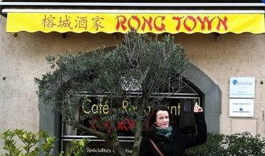 Rong Town