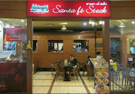 Santa Fe Steak Restaurant, Big C Extra, Central Road, Pattaya