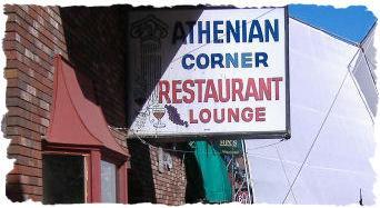 Athenian Corner