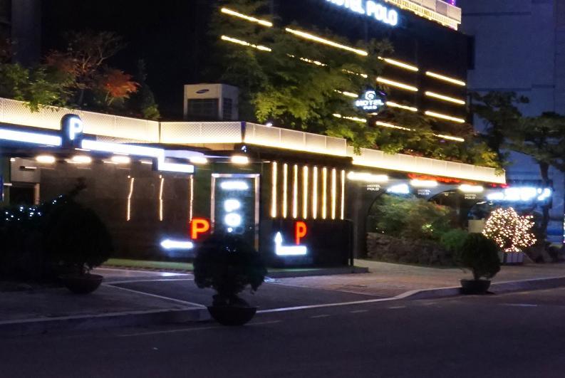 Airport Transit Hotel 1 Южная Корея Инчхон Bookingcom