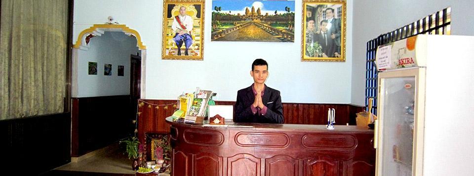 Angkor Reas Guest House