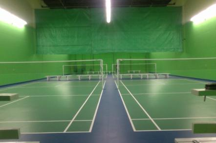 Arizona Badminton Center