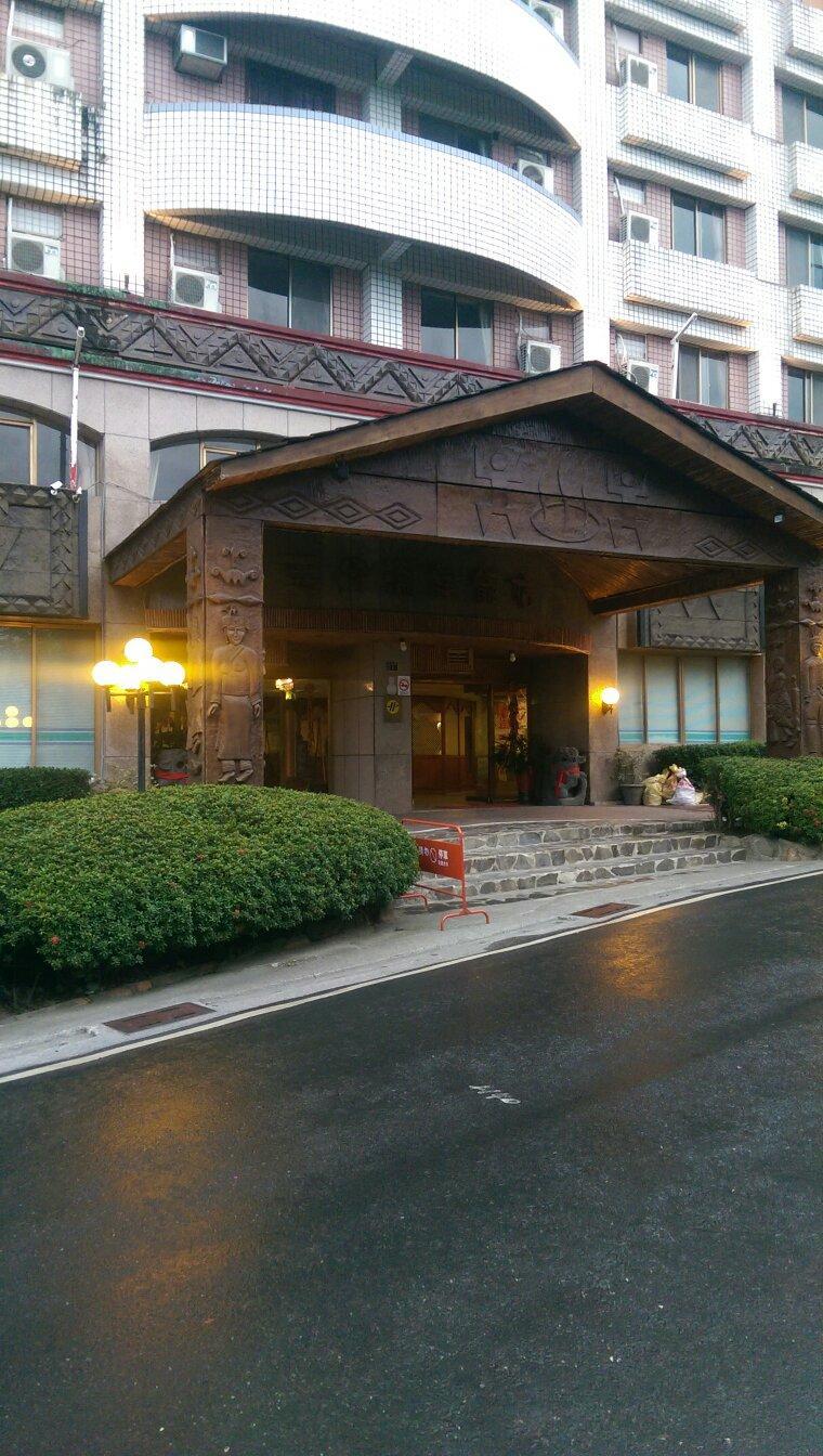야완 스파 호텔