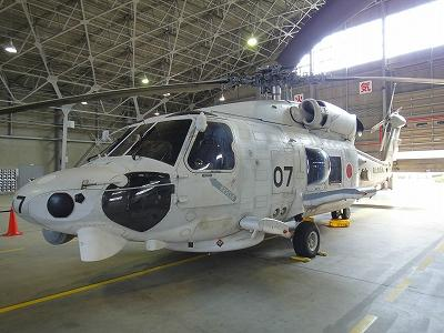 Japan Maritime Self-Defence Force Helicopter Squadron 23rd