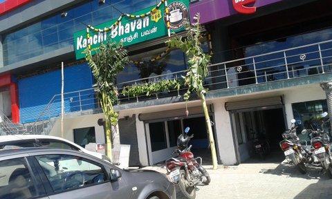 Kanchi Bhavan Vegetarian Restaurant
