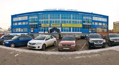 Lazurny Sport Complex