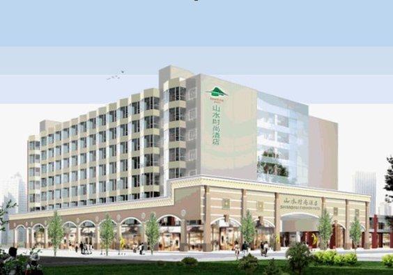 Shanshui Trends Hotel Shenzhen Huaqiangbei