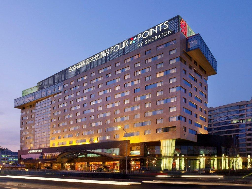 Four Points by Sheraton Beijing, Haidian Hotel and Serviced Apartments