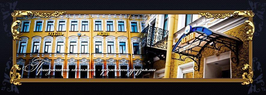 Club Hotel Agni